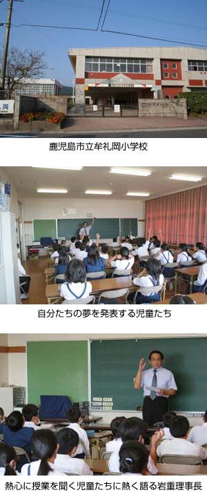 product_mureoka